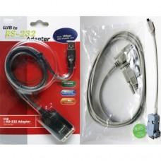 Комплект шнуров USB/COM + RS232+ Кабель Аврора-ДОР