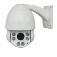 Поворотная IP видеокамера IP45MS200